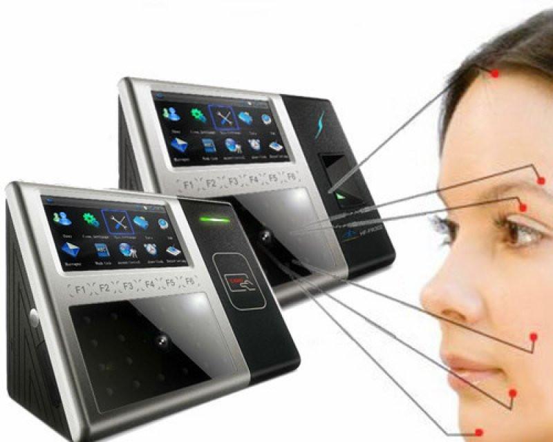 Personel Yüz Tanıma Sistemleri