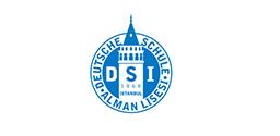 Alman Lisesi